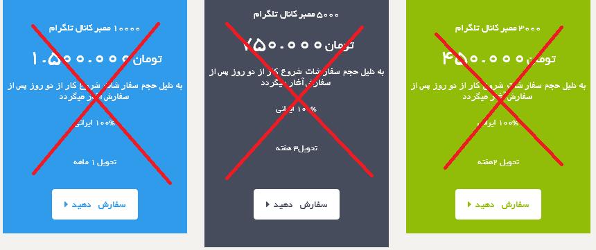 افزایش عضو کانال تلگرام دانلود رایگان نرم افزار افزایش عضو کانال تلگرام نرم افزار افزایش اعضای کانال تلگرام Untitled2