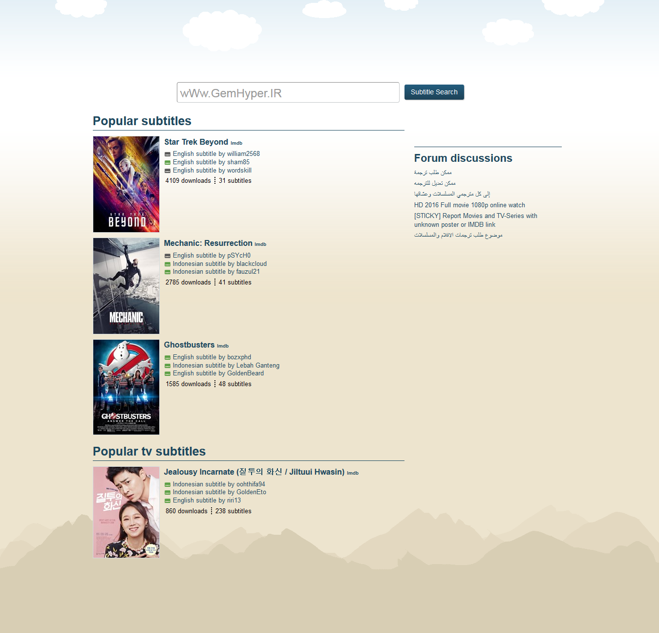 firefox_screenshot_2016-09-29t16-53-21-453z اسکریپت زیرنویس اسکریپت هوشمند زیرنویس subscene Firefox Screenshot 2016 09 29T16 53 21
