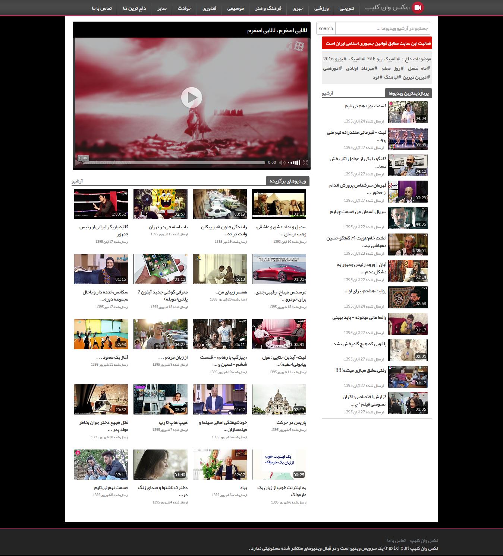 firefox_screenshot_2016-11-16t21-23-29-390z افزونه خبرخوان وردپرس افزونه فارسی وردپرس اتوماتیک | خبر خوان حرفه ای وردپرس Firefox Screenshot 2016 11 16T21 23 29