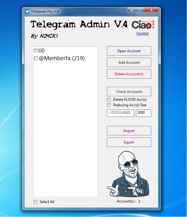 Untitlebd - نرم افزار افزایش اعضای کانال تلگرام