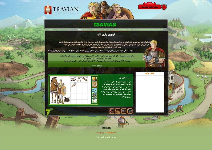 2 - قالب ایندکس بازی آنلاین تراوین