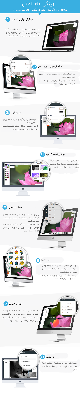 708 39937014514606c494a1f1868 - اسکریپت ویرایشگر آنلاین تصاویر فارسی مانند فتوشاپ