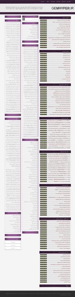 Firefox Screenshot 2015 10 07T13 20 54.917Z 261x1024 - فروش اسکریپت خبرخوان وبلاگ