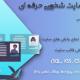 Mulan cms 80x80 - اسکریپت سایت شخصی حرفه ای Mulan cms