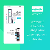 اسکریپت biolinks فارسی   اسکریپت مدیریت لینک های اینستاگرام