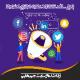 create unlimited virtual number pakage t 80x80 - دانلود پکیج نرم افزارهای شماره ساز مجازی