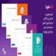 mavia 300x15 1 80x80 - اسکریپت فرم ویزارد php | ثبت نام و نقد و بررسی ماویا فارسی
