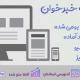rss 80x80 - اسکریپت ار اس اس نیوز فارسی