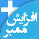 tele ttt 80x80 - دانلود نرم افزار تبلیغات نامحدود و رایگان در تلگرام نسخه 2016