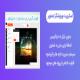 Untitled 11 80x80 - اسکریپت ویرایشگر آنلاین تصاویر فارسی مانند فتوشاپ