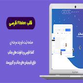 قالب Filsion فارسی برای اسکریپت NextPost