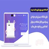 قالب FlatDrop فارسی برای اسکریپت NextPost