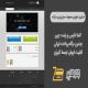 preview 31 80x80 - اسکریپت فروش محصولات مجازی زیپ مارکت