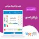 vcity1 80x80 - اسکریپت بازی آنلاین vCity فارسی